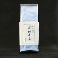 茶葉(リーフ)/鈴鹿山麓 減糖番茶 一本詰