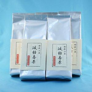 画像2: パッケージリニューアル!鈴鹿山麓 減糖番茶/5本詰  ティーパック