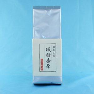 画像1: 鈴鹿山麓 減糖番茶/1本詰  ティーパック