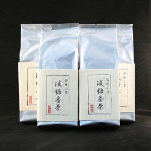 画像1: 鈴鹿山麓 減糖番茶/5本詰