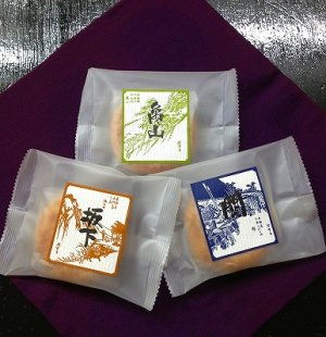 画像1: 亀山銘菓 東海道【12個入り】