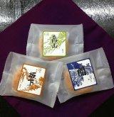 亀山銘菓 東海道【8個入り】