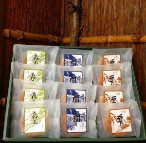 画像2: 亀山銘菓 東海道【12個入り】