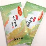 キャンペーン!! 【送料無料】伊勢茶 鈴鹿のかぶせ茶 「鈴鹿みどり」100g×3本