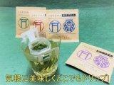 【送料無料】高級伊勢茶ドリップティー 24袋入り【単種注文】